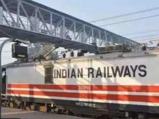 Railway111