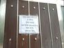 मुरादबाद: दो पुलिसकर्मियों में मिला कोरोना संक्रमण, एसएसपी ऑफिस 3 दिन के लिए सील