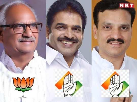 rajyasabha election results 2020