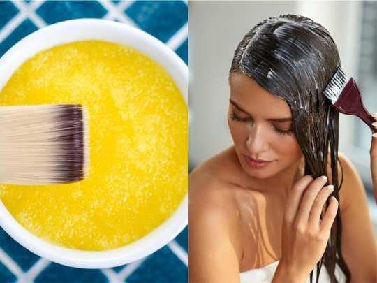 overnight hair mask will make your hair stronger & longer