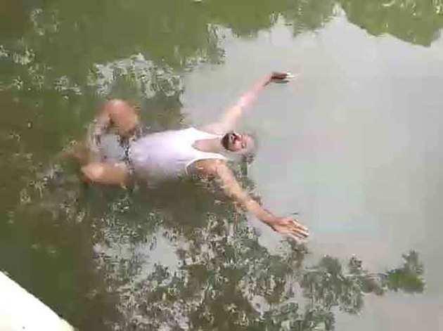 पानी में योग