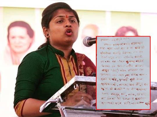 letter written in blood to raju shetty
