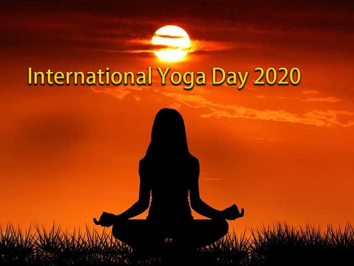 International Yoga Day 2020 : अंतर्राष्ट्रीय योग दिवस 2020 पर जानिए कैसे भारत बना योग का विश्वगुरु, क्या है इस बार International Yoga Day 2020 की थीम