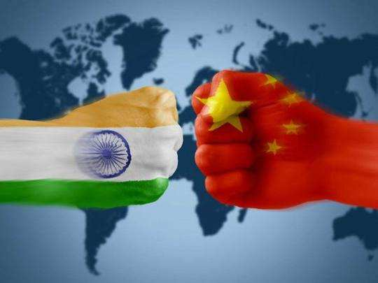 भारत विरुद्ध चीन