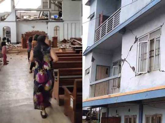 see images of earthquake in mizoram houses and roads destroyed