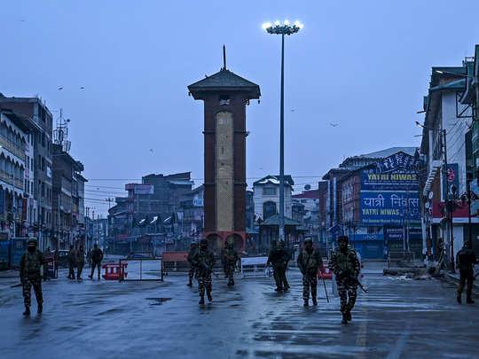 श्रीनगर स्थित लाल चौक पर तैनात जवान (फाइल फोटो)