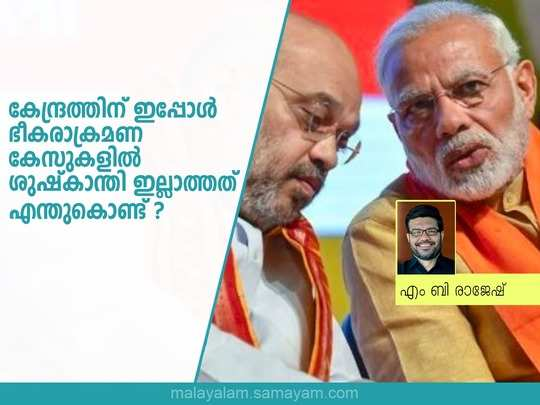 എം ബി രാജേഷ്