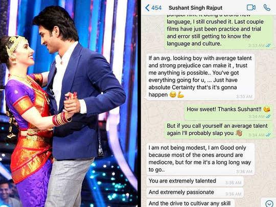Lauren Gottlieb shares year 2016 Whatsapp chat with Sushant