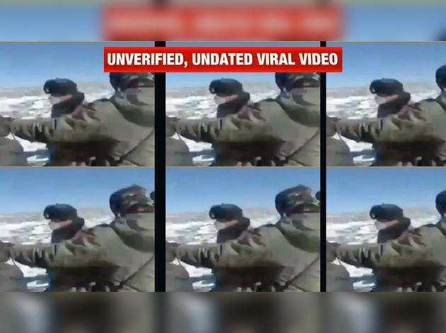 भारत-चीन सैनिकों की झड़प का विडियो हुआ वायरल