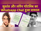 Sushant Singh Rajput और Lauren Gottlieb का Whatsapp Chat हुआ वायरल