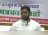 India- china vivad : गहलोत सरकार के मंत्री ने कहा आज नेपाल कल भूटान देगा धमकी