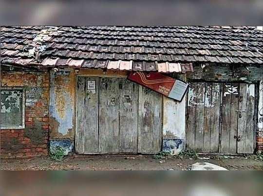 নামেই ডাকঘর। ঘোর বিপাকে হীরাপুরের মানুষজন --- এই সময়