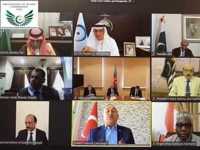 ओआईसी की बैठक