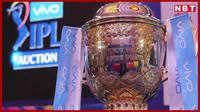 IPL-VIVO करार टूटा तो बीसीसीआई को होगा इतना घाटा!