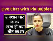 Pia Bajpiee in a Live Chat: शमशान घाट जाकर खत्म हो गया मौत का डर