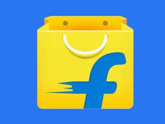 Flipkart Sale June 2020