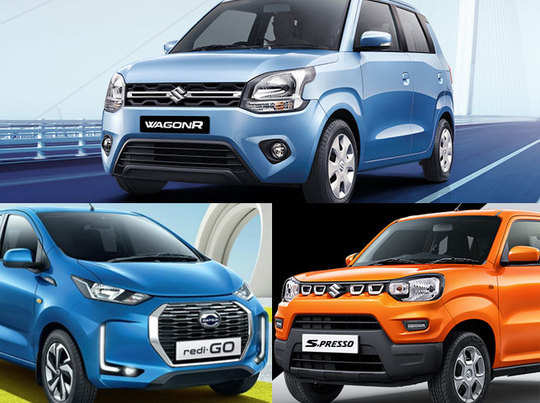 top 5 best mileage cars under 5 lakh in 2020 in india