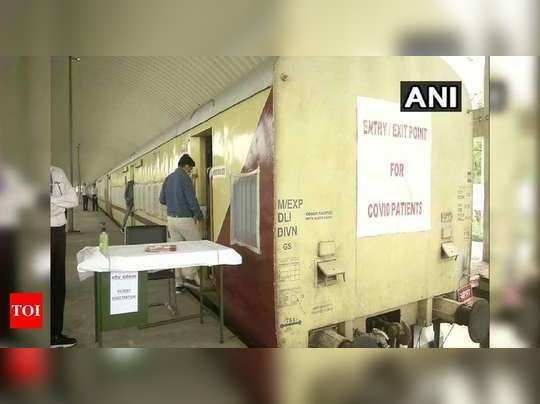 Railways isolation coach in Delhi