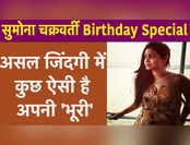 Birthday Special: Sumona Chakravarti ने आमिर खान संग किया था डेब्यू