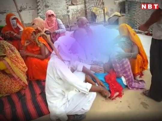 अलवर न्यूज राजस्थान