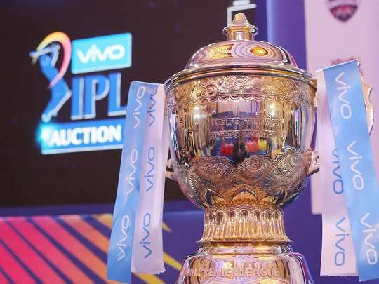 IPL 2020 trophy