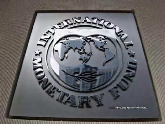 आंतरराष्ट्रीय नाणेनिधी (IMF)