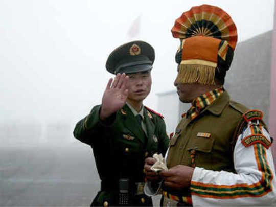 भारत चीन संबंध
