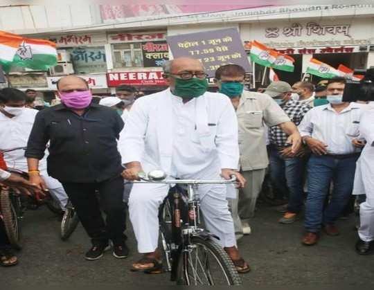 protest against rising petrol-diesel price: case registered on ...