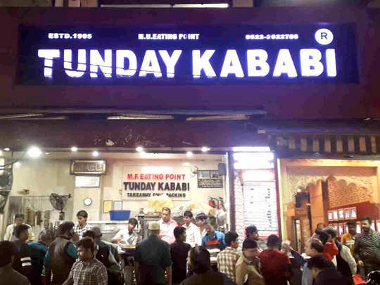 have to pay more at famous tunday kababi of lucknow reopens after 90 days