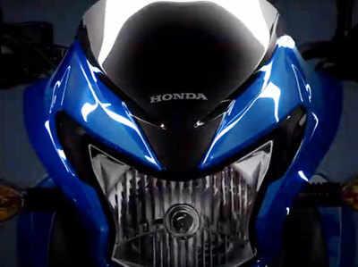 नई Honda Livo