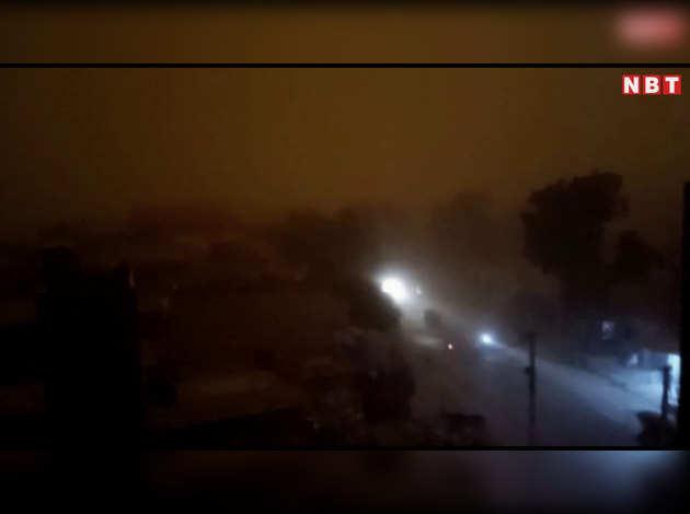 चूरू में धूलभरी पीली आंधी से दिन में हुआ अंधेरा, देखें- वीडियो