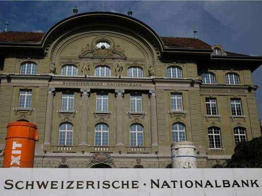 Swiss-Bank-11