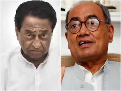 Bhopal/Indore News: उपचुनाव से पहले कांग्रेस ...