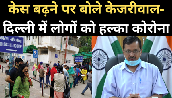 covid 19 cases rising in delhi but most are mild says kejriwal