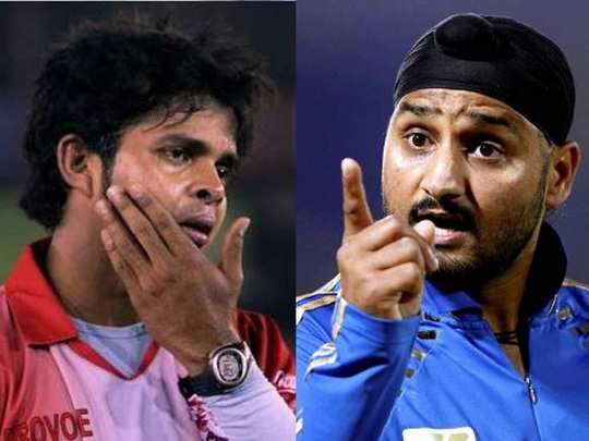 S Sreesanth and Harbhajan Singh 2020