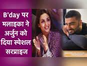 Arjun Kapoor के B'day को Malaika Arora ने बनाया स्पेशल