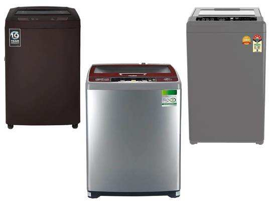 washing machine on amazon