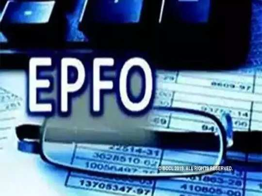 epfo intrest rate