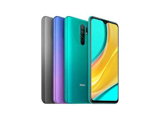 Redmi 9A Price