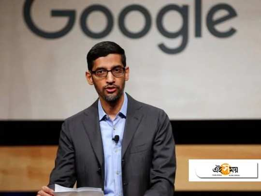 Google to offer loans to merchants in India through its Google Pay App