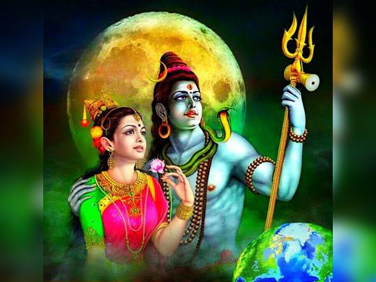 Story About Ardhanarishvara