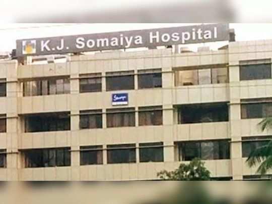 मुंबई उच्च न्यायालयाचा सोमय्या रुग्णालयाला दणका