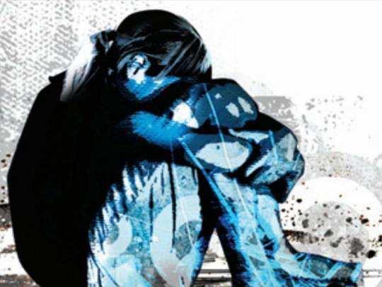 १६ वर्षीय मुलीवर अत्याचार