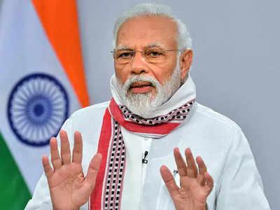 Pm Modi Mann Ki Baat Updates: मन की बात में बोले पीएम नरेंद्र मोदी, लद्दाख में चीन को मिला करारा जवाब