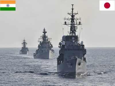 भारतीय और जापानी नौसेना