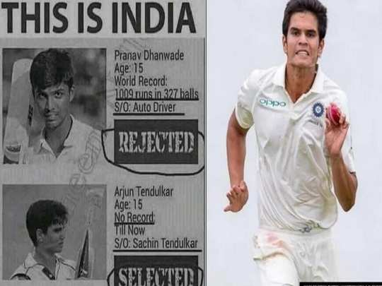 former cricketer aakash chopra talks about nepotism in cricket, says at highest level, there is no compromise