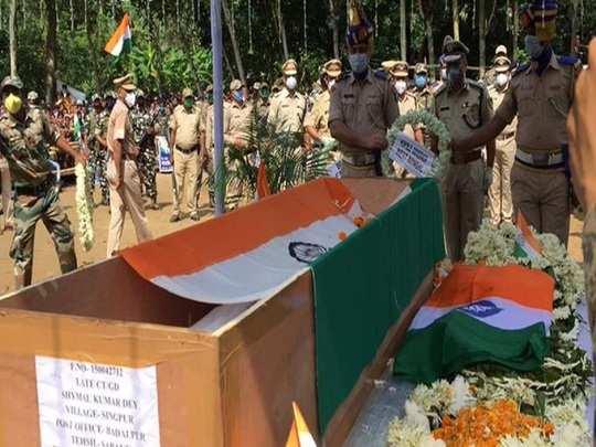 martyr shyamal kumar deys last rituals done at sabang west midnapore