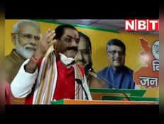 वीडियो: बीजेपी सांसद गोपाल जी ठाकुर ने केजरीवाल को ये क्या कह दिया...