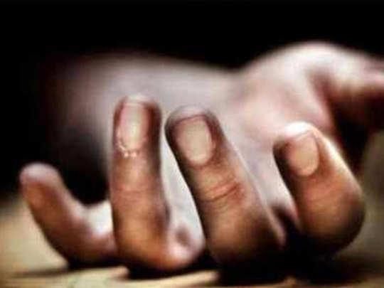 ३ मुलांचा गळा चिरून पित्याने केली आत्महत्या