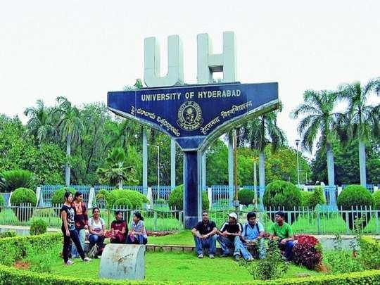 Hyderabad University.